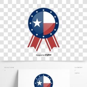 立體創意德克薩斯州徽章