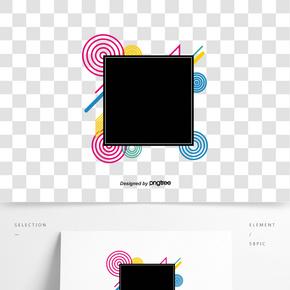 撞色方形創意幾何標簽