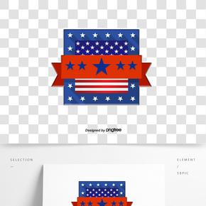 方形美國國旗創意徽章
