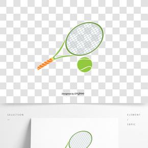 手繪英國熱門運動網球