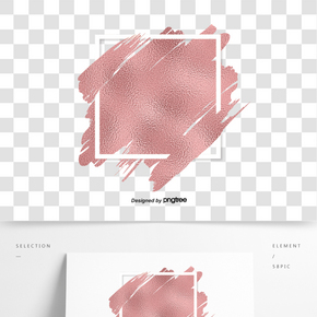 方形粉色閃亮邊框