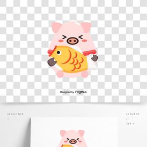 粉色可愛小豬錦鯉