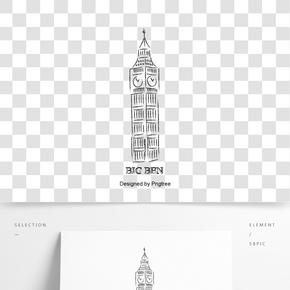 英國英式大本鐘手繪創意建筑元素