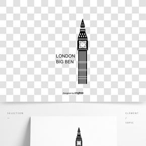 英國英式大本鐘黑白創意簡約建筑扁平元素