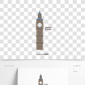 英國英式大本鐘創意建筑扁平元素