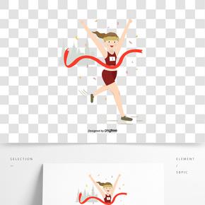 酒紅色扁平風英國女孩馬拉松運動插畫元素