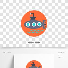 創意卡通魚游輪圖標