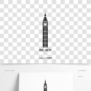 英國英式大本鐘簡約黑白創意元素