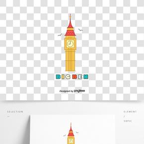 英國特征建筑大本鐘卡通手繪元素