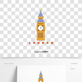 英國特征建筑大本鐘扁平元素