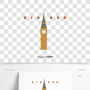 英國特征建筑大本鐘手繪卡通元素