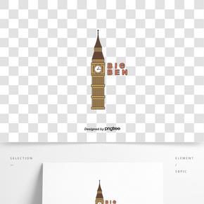 英國特征建筑倫敦大本鐘線條元素