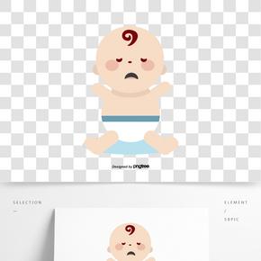 卡通伸懶腰的嬰兒