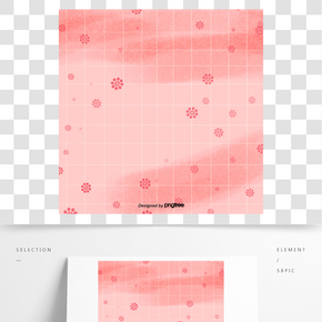 卡通粉色小花裝飾背景