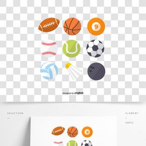 簡約體育運動球類元素