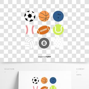 體育運動球類元素