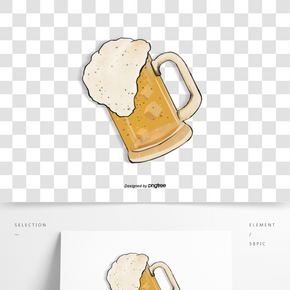 啤酒節狂歡啤酒酒杯