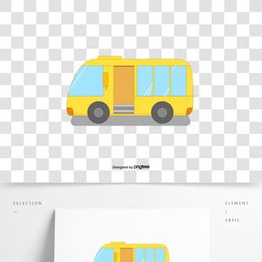 可愛手繪暖黃色兒童校車