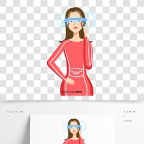 手繪風格女性AR眼鏡體驗