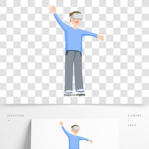 男孩VR眼鏡虛擬體驗
