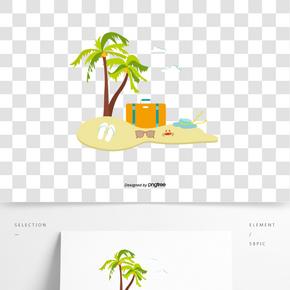 手繪扁平沙灘物體插畫元素