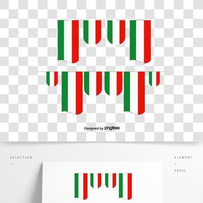 平面簡約意大利豎旗元素矢量圖