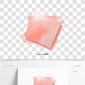 簡約創意珊瑚粉色方形元素