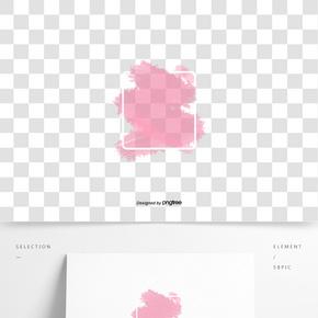 粉紅色水彩筆刷方形邊框