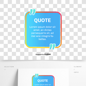 創意漸變方形Quote文本框邊框