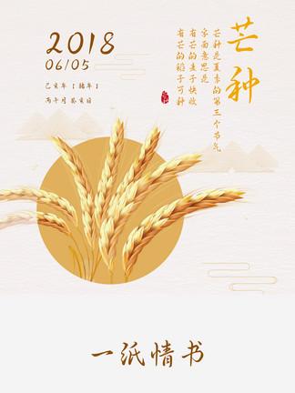一纸情书书法/手写简<i>体</i>中文ttf<i>字</i><i>体</i>下载