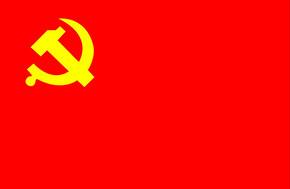 党旗飘飘图片