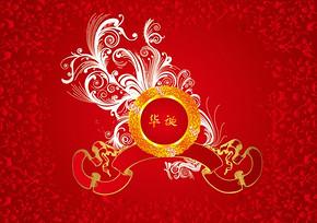 十一国庆节矢量素材