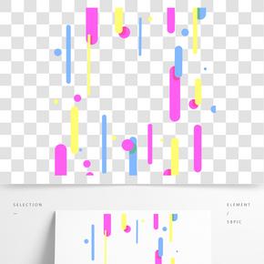 幾何形體豎創意海報背景裝飾矢量圖