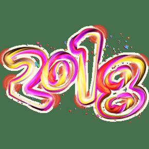 2018彩虹油漆效果立体艺术字