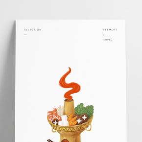 卡通手繪插畫美食火鍋
