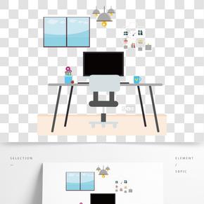 創意時尚辦公桌子桌面