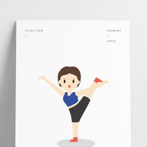 假期運動健身減肥的女孩卡通人物形象PNG