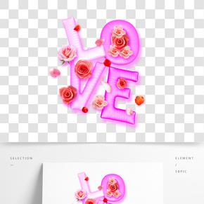 love創意水晶圖片