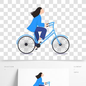 在風中騎行的女孩