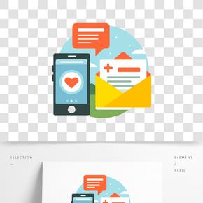 短信通訊溝通矢量免摳圖