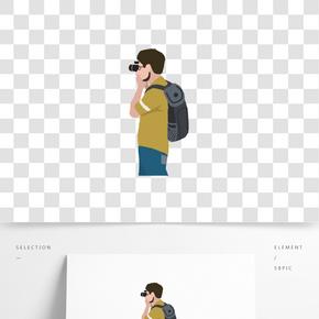 小清新插畫旅行的人