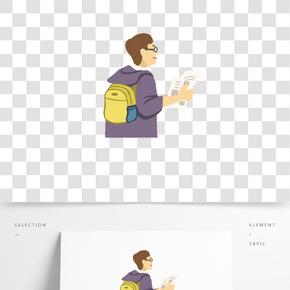 插畫旅行的人矢量圖