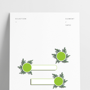植物邊框組圖下載
