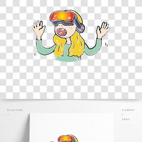 卡通觀看VR視頻的小女孩