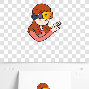 手繪可愛的VR小女孩