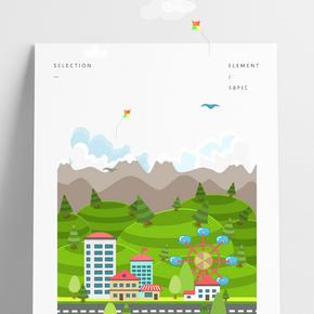兒童節藍色平面游戲背景設計png