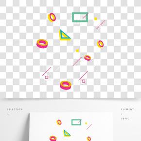 矢量可愛幾何圖案孟菲斯素材