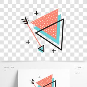 矢量可愛三角形裝飾圖案