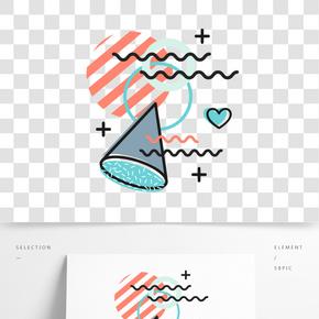 矢量立體圓錐裝飾圖案