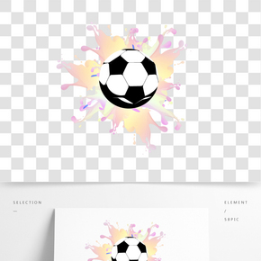 彩色清新世界杯足球免扣素材